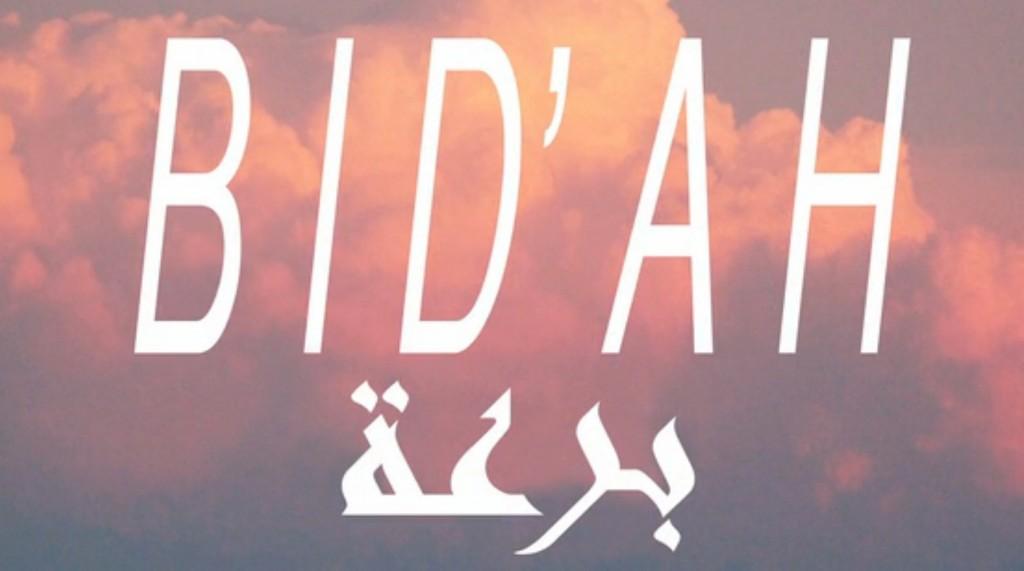 Dance: Bid'ah