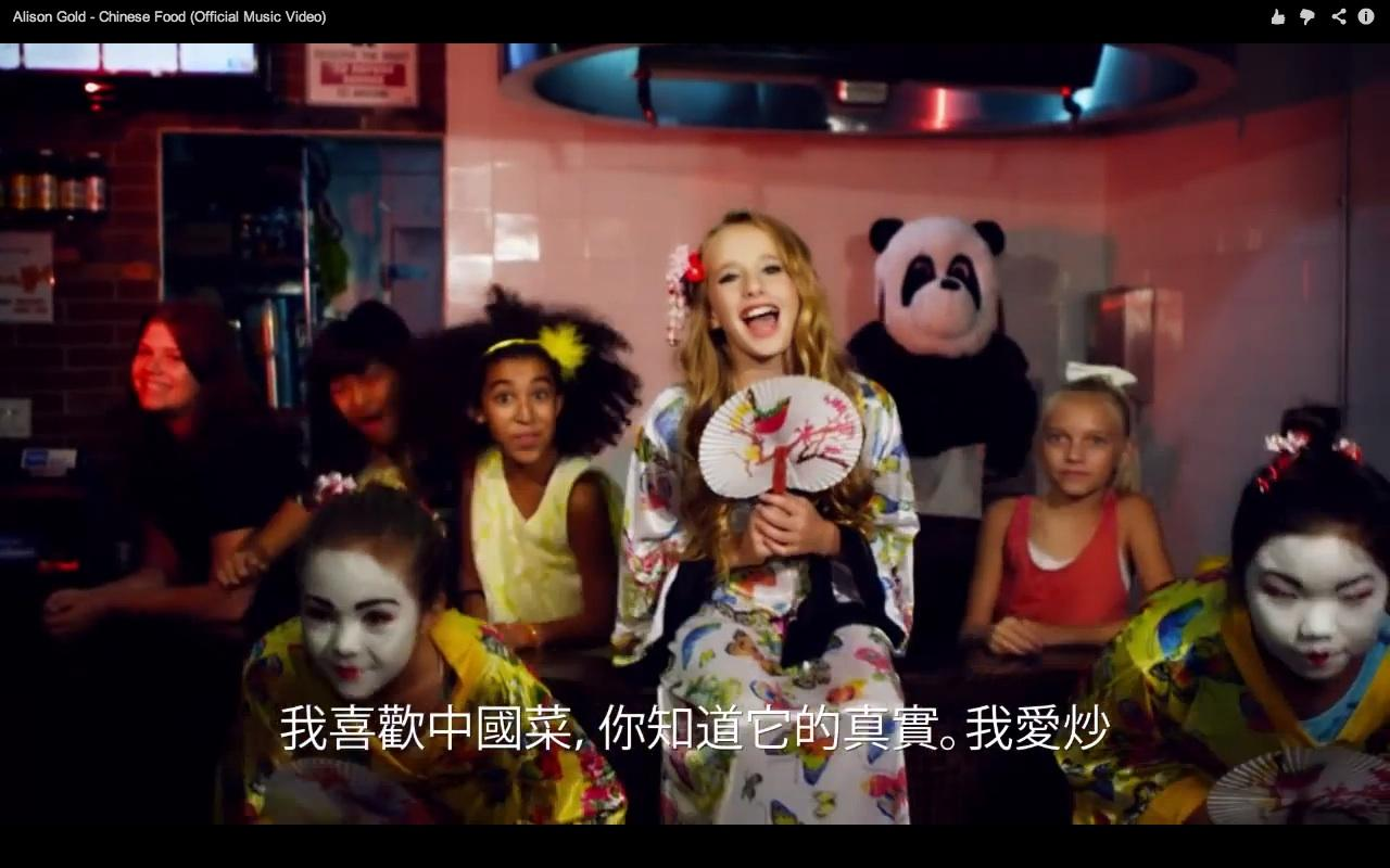 "Losing my appetite over the ""Chinese Food"" music video"