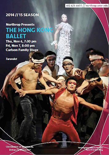 Hong Kong Ballet // At The University of Minnesota's Northrop Theater