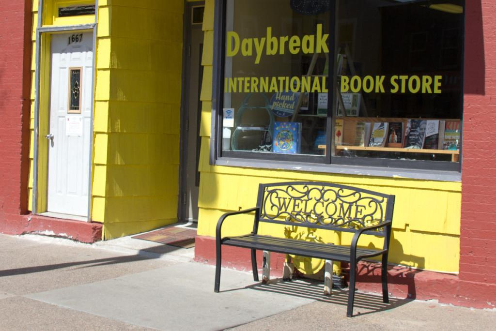 The building which formerly held Daybreak International Book Store is slated to come down in the near future. Photo by Josh Koh '18.
