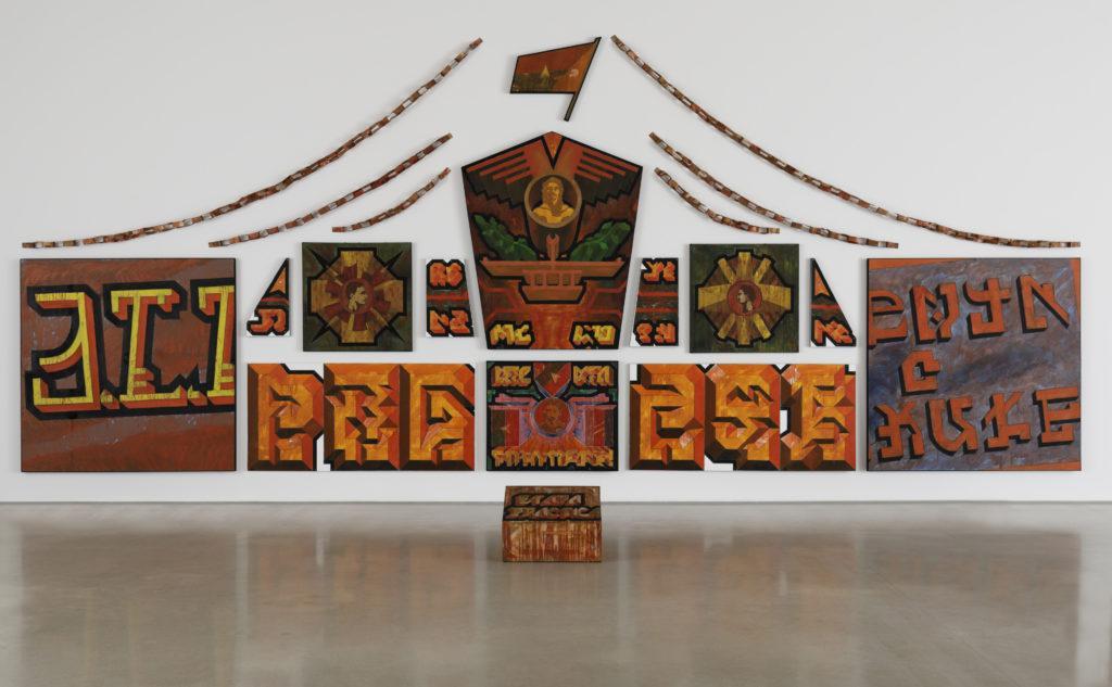 Walker showcases Cuban Art in Adiós Utopia