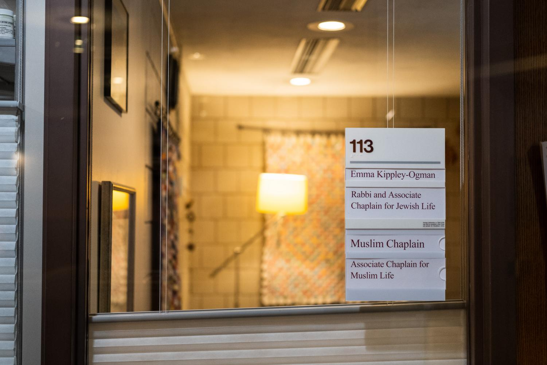 The Jewish and Muslim chaplains' office in the CRSL. Photo by Kori Suzuki '21.